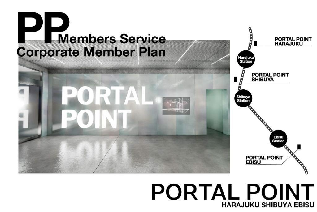 PP Members Service