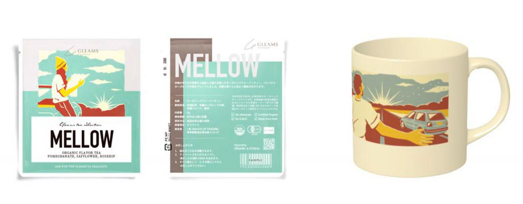 グリームスオリジナルパッケージイメージ/オリジナルマグカップイメージ